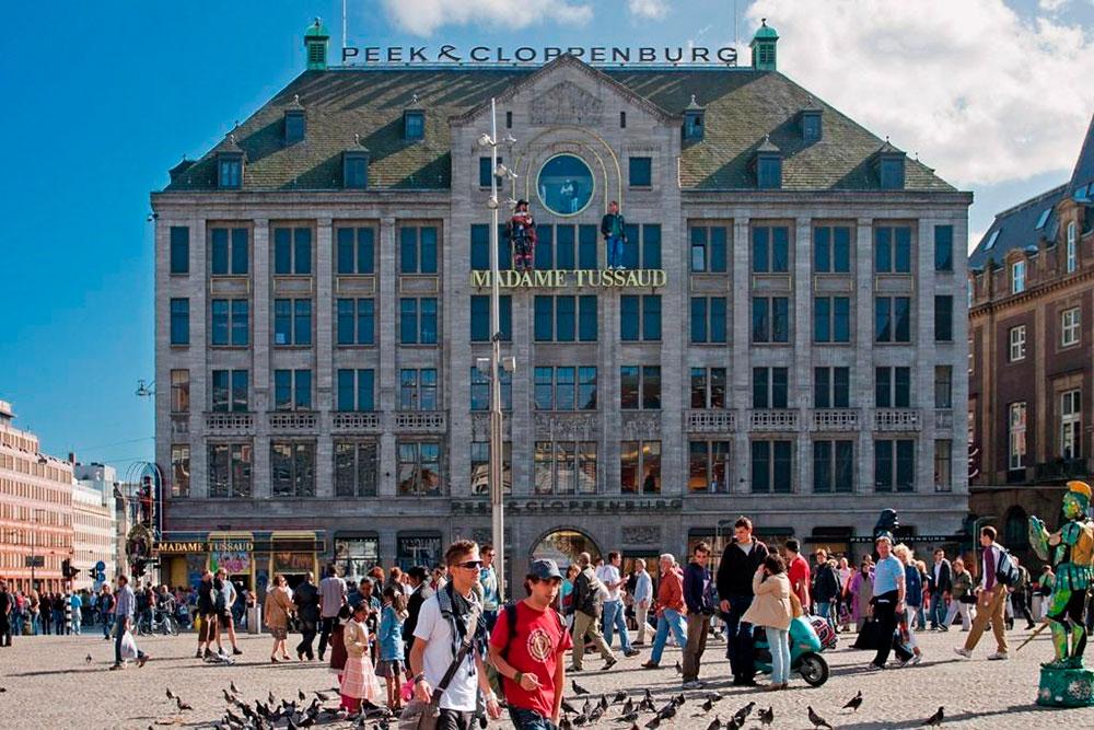Что посмотреть в Амстердаме